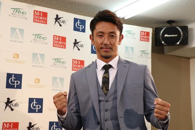 画像: 第2代Krushスーパー・ライト級王者・寺崎直樹が正式に引退を発表