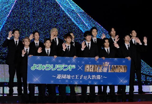 画像: 片寄涼太、鈴木伸之ら『PRINCE OF LEGEND』の王子たちがイルミ点灯「感動です」