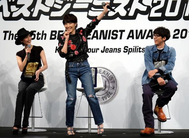 画像: ベストジーニストの荻野目洋子「じゃぶじゃぶ洗濯できるのが好き」