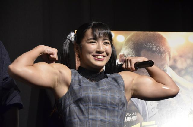 画像: 筋肉アイドル才木玲佳、ムキムキの腕で日本チャンピオンに挑戦!