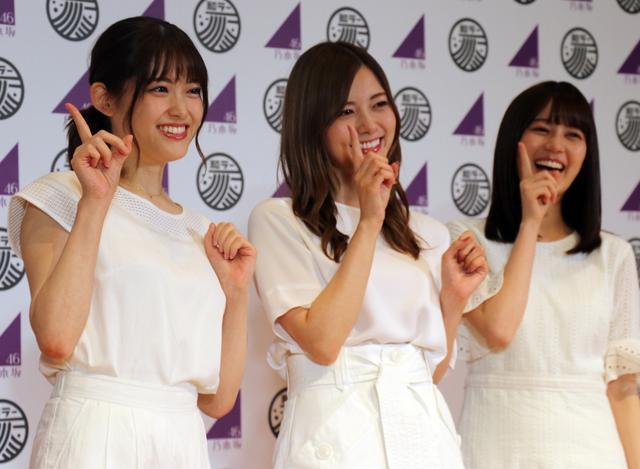 画像: 乃木坂46新ユニット名は「サンヨー三姉妹」!?