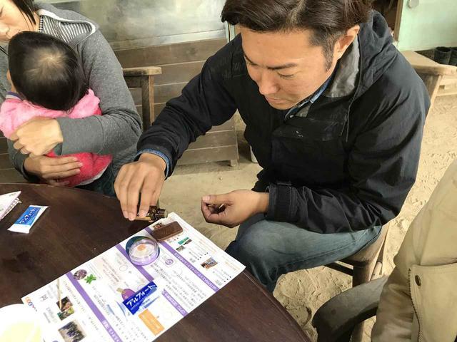画像3: エッセンシャルオイルと秋野菜で一汁三菜 Farming Event Report【2018.9.14】