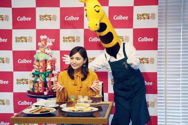 画像: じゃがりこファンにはたまらんカフェ/10月18日(木)の東京スポット