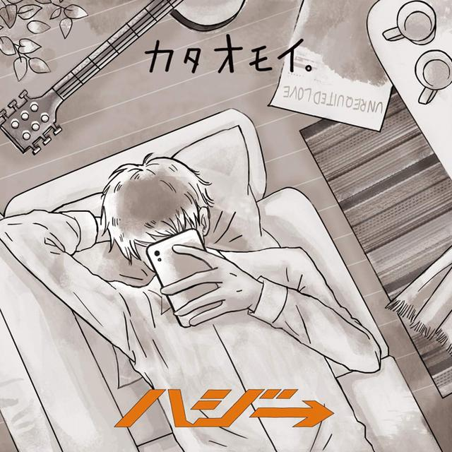 画像: 聞けば、たちまち虜になる注目のアーテイストたち【TSUTAYA MONTHLY UPDATE ― OCTOBER.2018 ―】