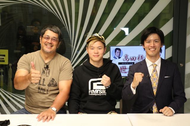 画像: 那須川天心が堀口恭司戦を振り返る「1Rが終わって勝てると思った」