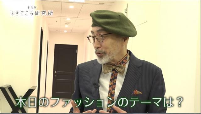 画像: テリー伊藤が働くおしゃれ女子の足元事情を直撃!