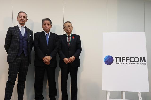 画像: 「TIFFCOM」が2019年の構想発表。豊島区との連携強化、イタリアANICAとの協力体制整備