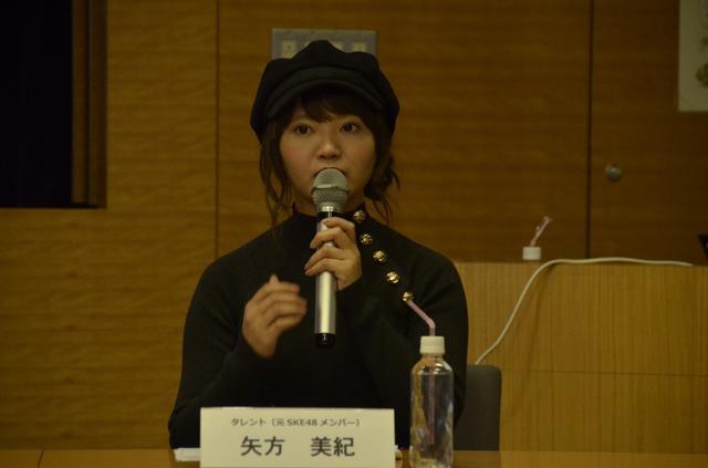画像2: 元SKE48矢方美紀、乳がんセミナーで「1日1日を大切に生きる」