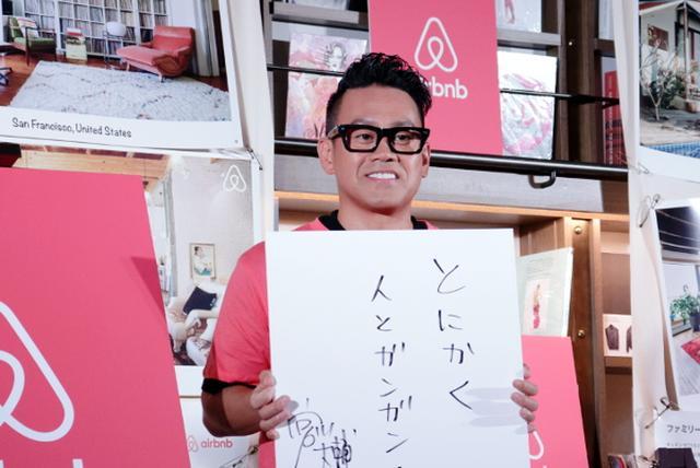 画像: 宮川大輔、渋谷で旅気分「なんなんこれ!夢の中やん!」
