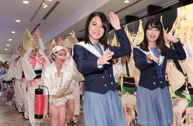 画像: STU48が渋谷で阿波おどり「徳島を体感してな~」