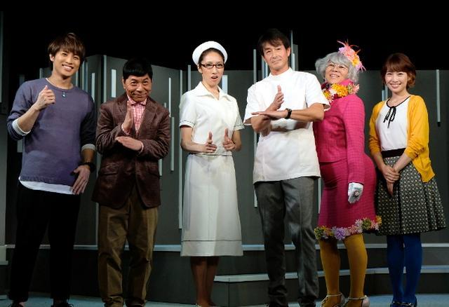 """画像: 吉田栄作、""""日本代表""""とコメディーの傑作に挑む! 舞台「カクタス・フラワー」"""