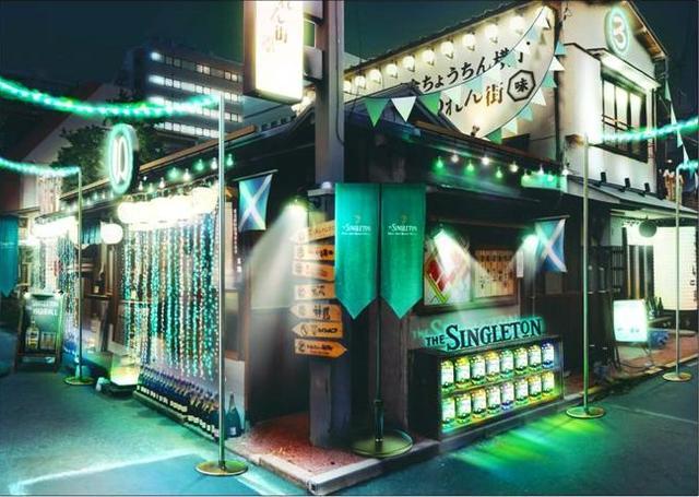 画像: ほぼ新宿のれん街がオシャレなナイトマーケット風に変身/11月14日(水)の東京イベント