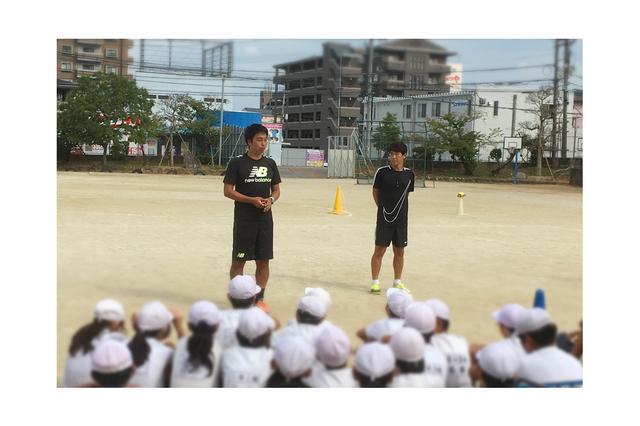 画像: 2018年度、福岡で夢の課外授業!