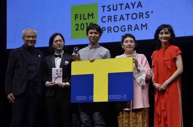 画像: 日本映画界の新たな才能を発掘