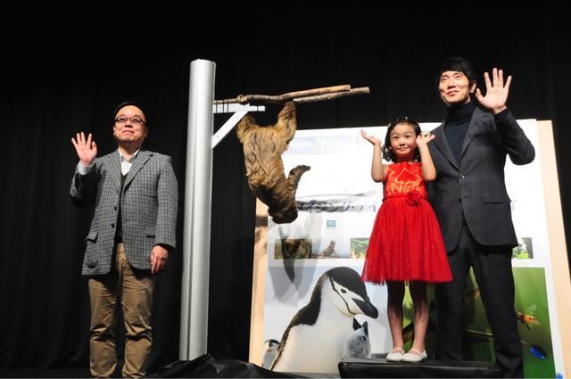 画像: 佐々木蔵之介、本物のナマケモノに絶妙コメント「この場に来る時点で働きもの」