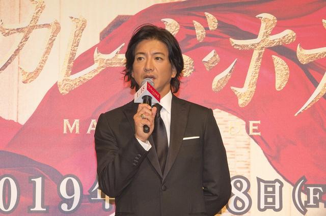 画像: 木村拓哉、初共演・長澤まさみの「仮面を外した顔を見た」