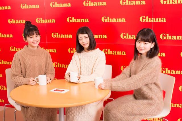 画像: 浜辺美波、山田杏奈、久間田琳加の「ガーナ」3人娘がホッとなる新CM