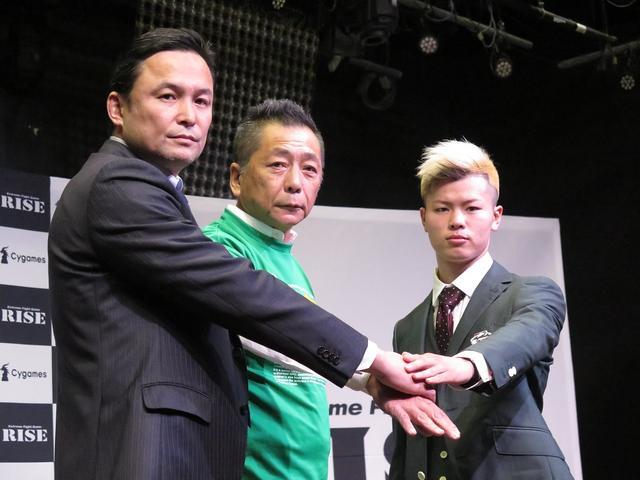 画像: 「格闘技を通じて、何か社会貢献を」那須川天心がピースプロジェクトを発足