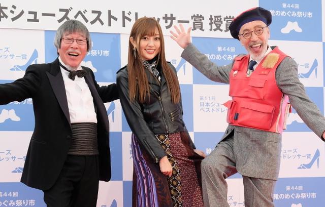 画像: もっとも革靴が似合う人にテリー伊藤、菊地亜美、岡千秋! 「靴のめぐみ祭り市」で授賞式