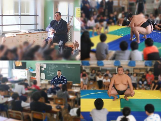 画像: 芝田山親方を迎えての夢の課外授業を実施