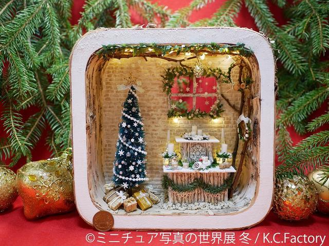 画像: ツリーやイルミ、ケーキまで! ミニチュア世界のクリスマスが幻想的/12月2日(日)の東京イベント