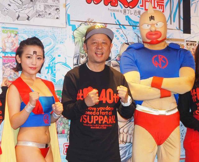 画像: 写真左より天木じゅん、ゆでたまご・嶋田隆司氏