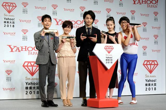 画像: 中村倫也、カメレオン俳優と呼ばれても「結構狭まったほう」【Yahoo! 検索大賞 2018】