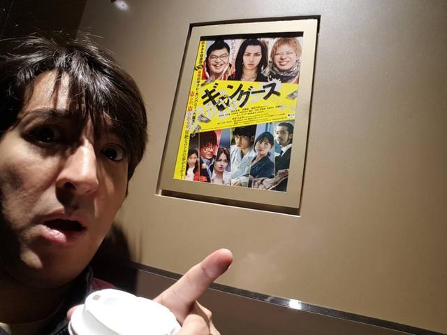画像: 【黒田勇樹のハイパーメディア鑑賞記3】「ギャングース」は、紛れもない青春映画だ!