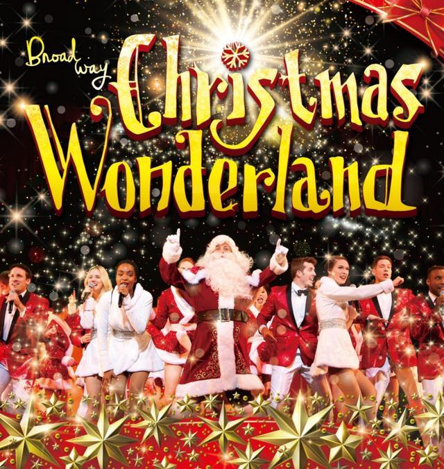 画像: 劇場で楽しむクリスマス「ブロードウェイ クリスマス・ワンダーランド 2018」