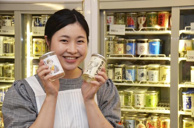 画像: 約200種類のカップ酒がずらり千酉足(新宿三丁目)