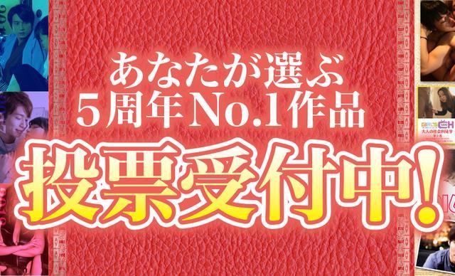 画像: 5年間の歩みを振り返る1【田口桃子の「死ぬまでモテたい」 第21回】