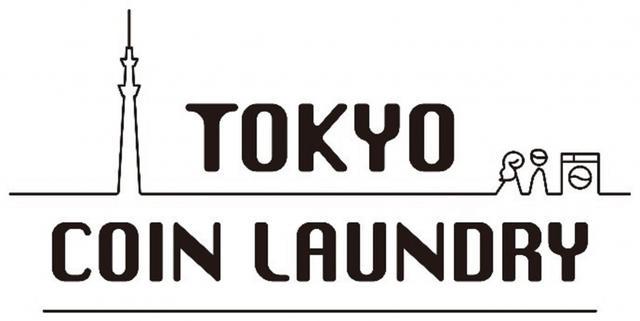 画像: 片寄涼太主演の青春ラブコメディ『TOKYO COIN LAUNDRY』が無料配信 GYAO!で1月から