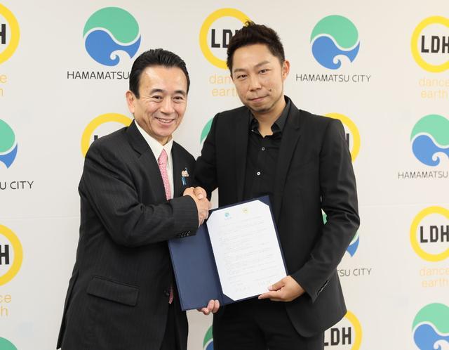 画像: 浜松市とdance earthがダンス教育とエンターテイメントによる地方創生に関する協定を締結