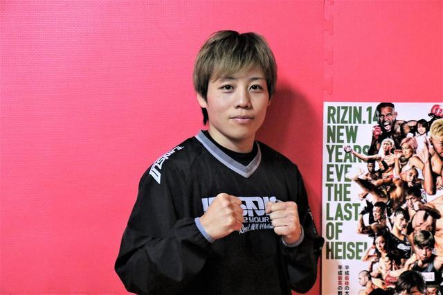 画像: 浜崎朱加が浅倉カンナとの女王決戦「どう勝つか」と勝利宣言【12・31 RIZIN】