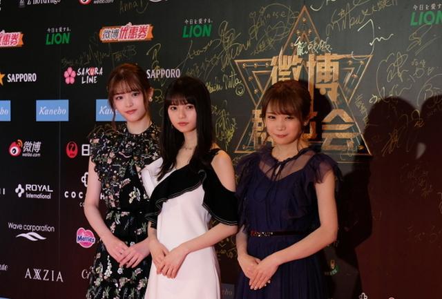 画像: 乃木坂46らが中国のSNSアワードで受賞「グループでたくさんアジアに行けたら」