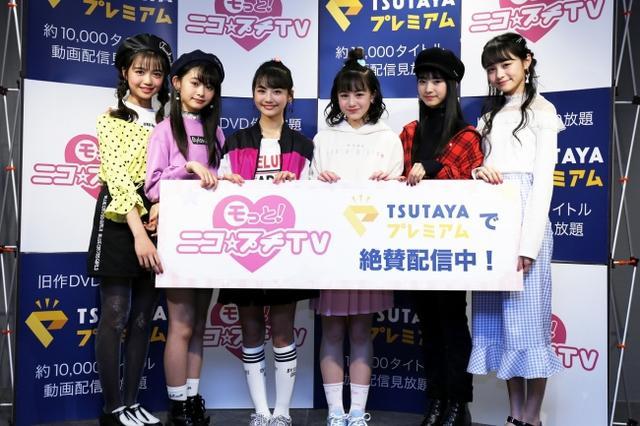 画像: 「JS(女子小学生)流行語ランキング2018」第1位は「卍(まんじ)」!