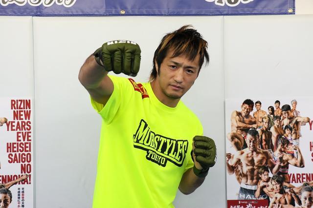 画像: 求道者・リオン武「今はMMAという競技の新人。38歳でまだドキドキしている」【12・31 RIZIN】