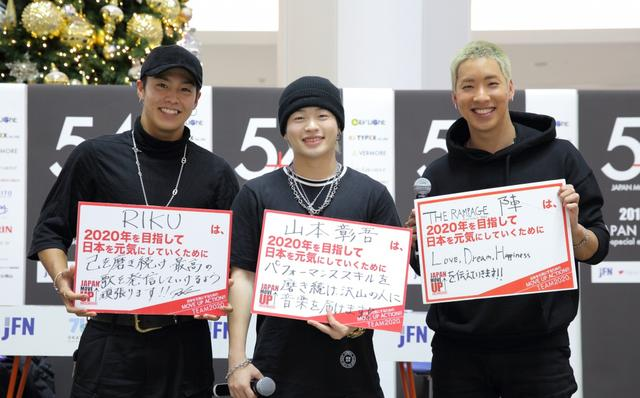 画像: 「2019年のTHE RAMPAGEに期待!」RIKU、陣、山本彰吾(THE RAMPAGE from EXILE TRIBE)