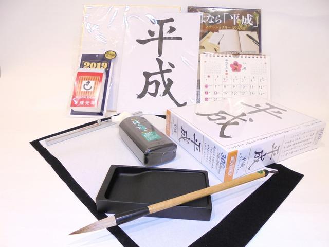 """画像: """"ありがとう平成!""""がキーワード【銀座ロフト】"""