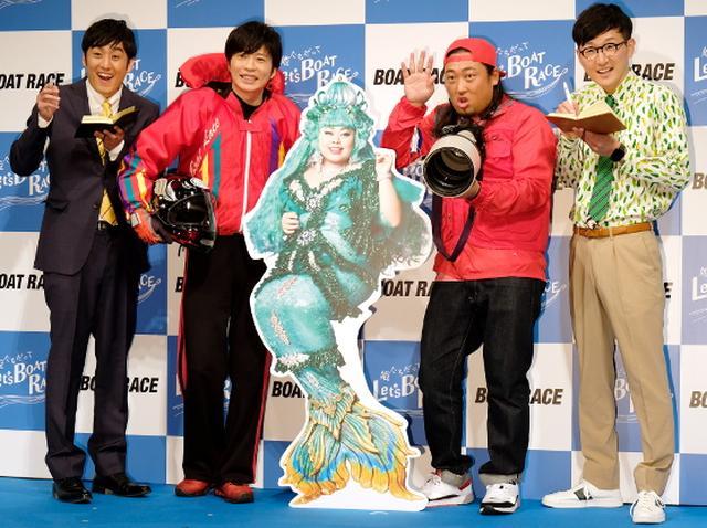 画像: 田中圭が新CMでロバートと共演「すごく警戒された」
