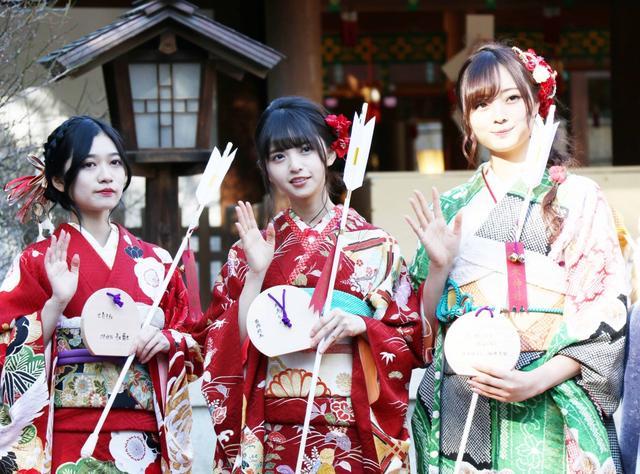 画像: 乃木坂46齋藤飛鳥らが成人式「媚を売れる女性になりたい」