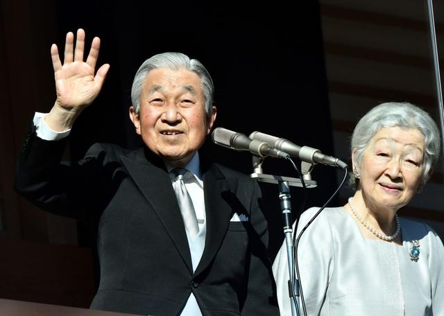 画像: 平成最後の一般参賀に過去最高の15万4800人