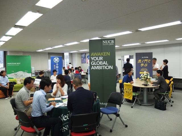 画像: MBAスクール6校が合同説明会イベントを開催