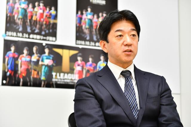 画像: 松下浩二チェアマンに聞くここまでのTリーグの手応え