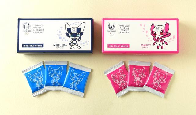 画像: 初の東京2020公式菓子カテゴリー商品が発売