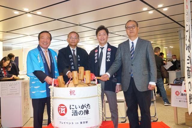 画像: 新潟の酒、約170種類を東京駅で楽しむ/1月25日(金)の東京イベント
