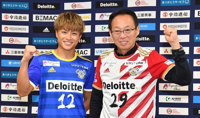 画像: 白濱亜嵐、J3昇格狙うFC今治の新ユニフォームをデザイン「力強い印象を」
