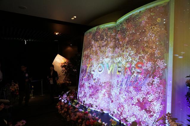 画像: 日本橋で日本一早いお花見! 最新技術で五感で感じる花の宴/1月29日(火)の東京イベント