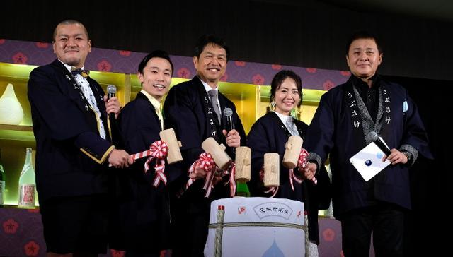 画像: カミナリ、磯山さやかにスキャンダル聞く 地元茨城の日本酒で口も滑らか?