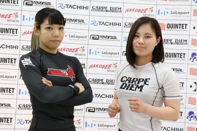 画像: 柔術世界4連覇の湯浅麗歌子がついにQUINTET登場【QUINTET FIGHT NIGHT2】
